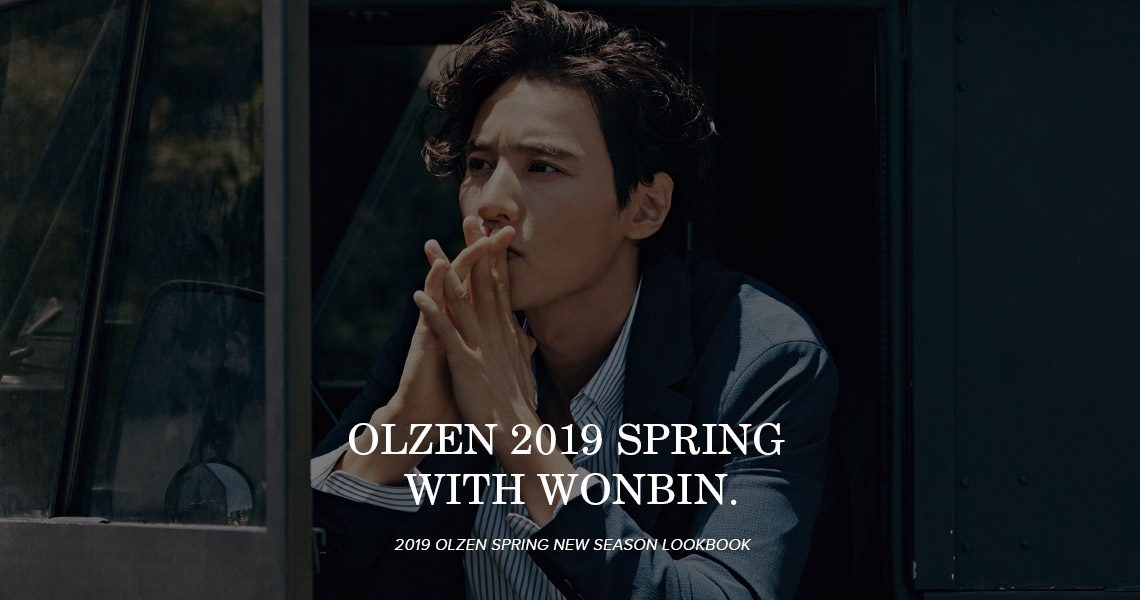 2019 OLZEN SPRING LOOKBOOK with 원빈